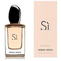 Giorgio Armani Si Rose Signature Ii Парфюмированная вода 50 ml (3614271429636)