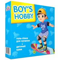Мульти-Пульти Косметический набор детский Boy's hobby (Гель-пенка 200мл, Детский крем 70мл)